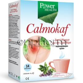 Power Health Calmokaf 14Φακελάκια