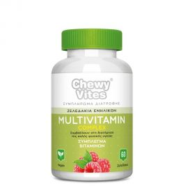 Chewy Vites Adults Multivitamin Complex 60Μασώμενα Ζελεδάκια