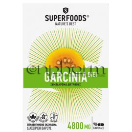 Superfoods Garcinia Diet 90Κάψουλες