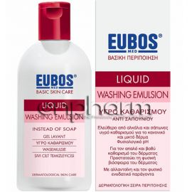 Eubos Liquid  Red 200ml