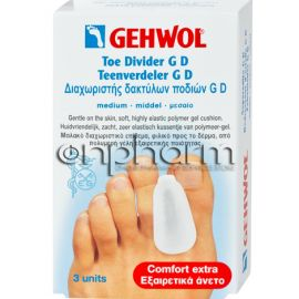 Gehwol Toe Divider GD Medium 3Τεμάχια