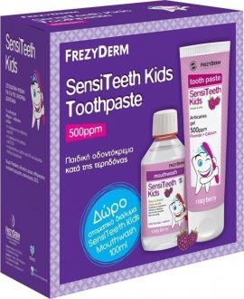 Frezyderm SensiTeeth Kids Tooth Paste 500 ppm 50 ml+Δώρο Στοματικό Διάλυμα, 100ml