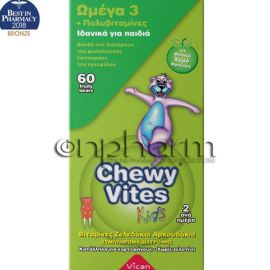 Chewy Vites Omega 3 & Multivitamin 60Μασώμενα Ζελεδάκια