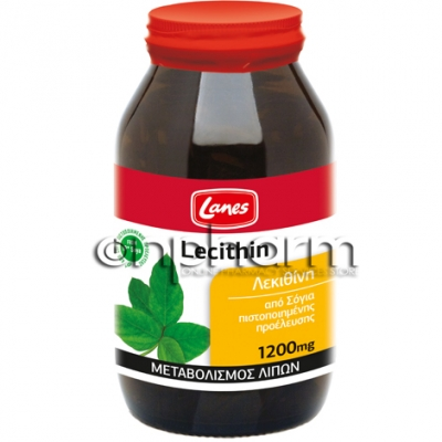 Lanes Lecithin 1200mg 200Μαλακές Κάψουλες