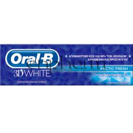 Oral-B Οδοντόκρεμα 3D White Arctic Fresh  75ml