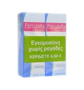 Percutalfa Emulsion Promo  2x200ml
