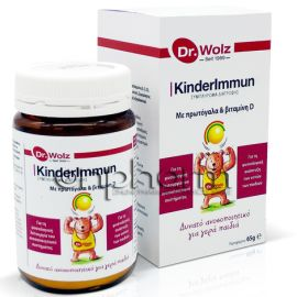 Power Health KinderImmun Dr.Wolz 65g