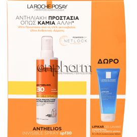 La Roche Posay Anthelios Promo Invisible Spray SPF30 200ml με ΔΩΡΟ Lipikar Gel Lavant 100ml