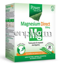 Power Health Magnesium Direst 30Φακελάκια
