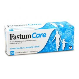 Fastum Care cream gel 50 ml