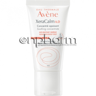 Avene Xeracalm A.D Anti-Grattage Immediat 50ml
