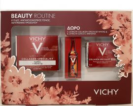 Vichy Promo Liftactiv Collagen Specialist Cream 50ml με ΔΩΡΟ Collagen Specialist Night 15ml και Glyco-C Ampoules 2ml