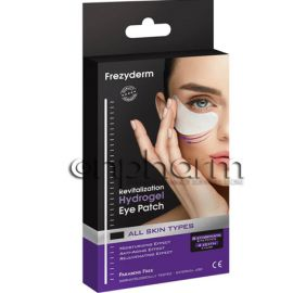 Frezyderm Revitalization Hydrogel Eye Patch 8Επιθέματα
