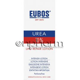 Eubos Urea 10% Lipo Repair Body Lotion Εντατική Φροντίδα 200ml