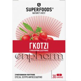 Superfoods Goji Eubias 30Κάψουλες