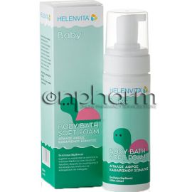 Helenvita Baby Body Bath Soft Foam 150ml