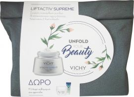 Vichy Promo Liftactiv Supreme Ξηρή Επιδερμίδα 50ml & Mineral 89 4ml & Liftactiv Night 15 ml & Mineral 89 eyes 1ml