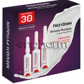 Frezyderm Promo Wrinkle Plumper Cream Booster 5ml 3Τεμάχια με Έκπτωση -30%