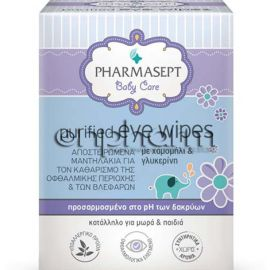 Pharmasept Baby Purified Eye Wipes 10Τεμάχια