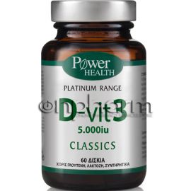 Power Health Platinum D-Vit 3 5000iu 60Ταμπλέτες