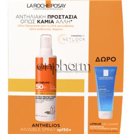 La Roche Posay Anthelios Promo Invisible Spay SPF50+ 200ml με ΔΩΡΟ Lipikar Gel Lavant 100ml