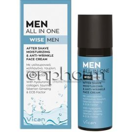 Vican Wise Men All In One After Shave & 24Ωρη Κρέμα Ενυάτωσης 50ml