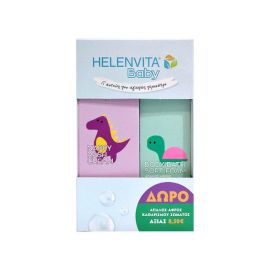 Helenvita Baby Promo Nappy Rash Cream 150ml + ΔΩΡΟ Body Bath Soft Foam 150ml