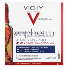 Vichy Liftactiv Specialist Glyco-C Night Peel Ampoules 30Aμπούλες