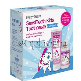Frezyderm Promo Sensiteeth Kids Toothpaste 1000ppm 50ml + ΔΩΡΟ Frezyderm Mouthwash 100ml