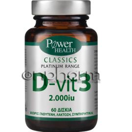 Power Health Platinum D-Vit 3 2000IU 60Ταμπλέτες