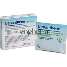 Bepanthene Eye Drops Monodose 20x0,5ml