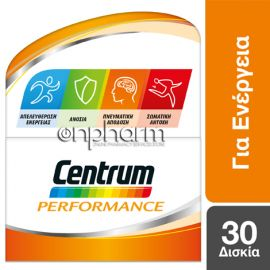 Centrum Performance 30Ταμπλέτες