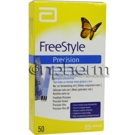 FreeStyle Precision 50Tαινίες