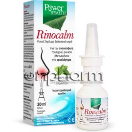 Power Health Rinocalm 20ml