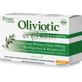 Power Health Oliviotic 40Κάψουλες