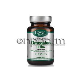 Power Health Platinum Omegalen Ultra 30Κάψουλες
