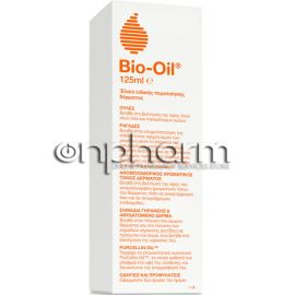 Bio-Oil PurCellin Oil 125ml