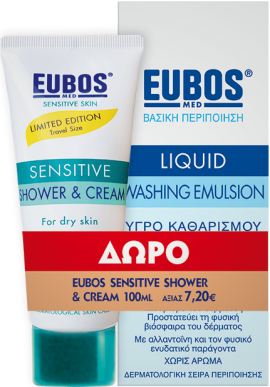 Eubos Promo Blue Liquid 200ml & Δώρο Sensitive Shower & Cream 75ml