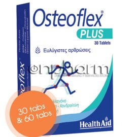 Health Aid Osteoflex Plus 30Ταμπλέτες
