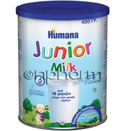 Humana Junior Milk 450g