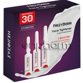 Frezyderm Promo Face Tightener Cream Booster 5ml 3Τεμάχια με Έκπτωση -30%