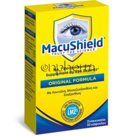 Macushield Original 30Κάψουλες