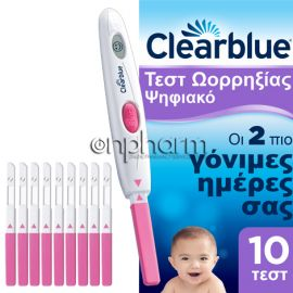 Clearblue Ψηφιακό Τεστ Ωορρηξίας 10Τεμάχια
