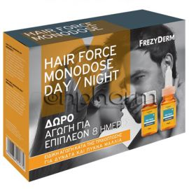 Frezyderm Promo Hair Force Monodose Day/Night 14 αμπούλες 10 ml & Δώρο 8 αμπούλες 10ml