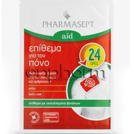 Pharmasept Tol Velvet Pain Patch 1Τεμάχιο 9x14cm