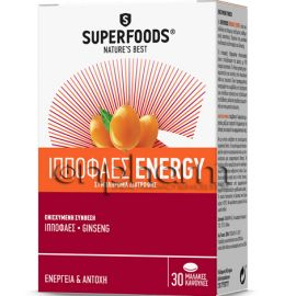 Superfoods Ιπποφαές Energy 30Κάψουλες