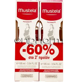 Mustela Promo Stretch Mark Prevention Oil 105ml -60% στο 2ο Προϊόν