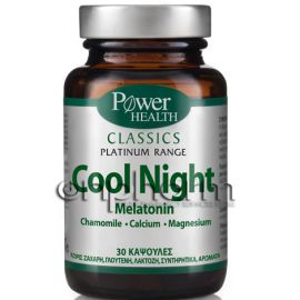 Power Health Platinum Cool Night 30Κάψουλες