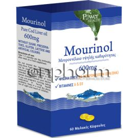 Power Health Mourinol 600mg 60Κάψουλες