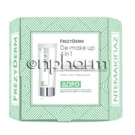 Frezyderm Promo De-Make Up 4σε1 200ml με Δώρο Night Force A+E Cream 10ml & Eye Cream 5ml